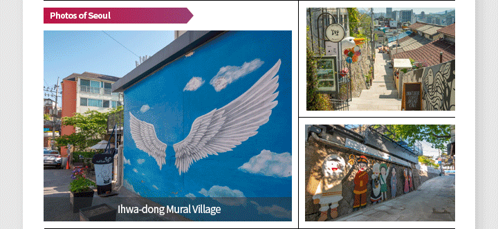 Photos of Today Ihwa-dong Mural Village